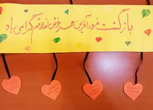 کلاس دلبری کلامی (مجرد و متأهل)