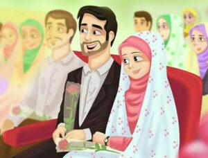 دوره آموزشی انتخاب همسر