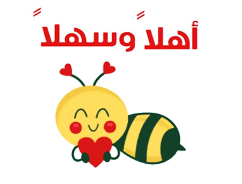مکالمه عربی فصیح ویژه کودکان